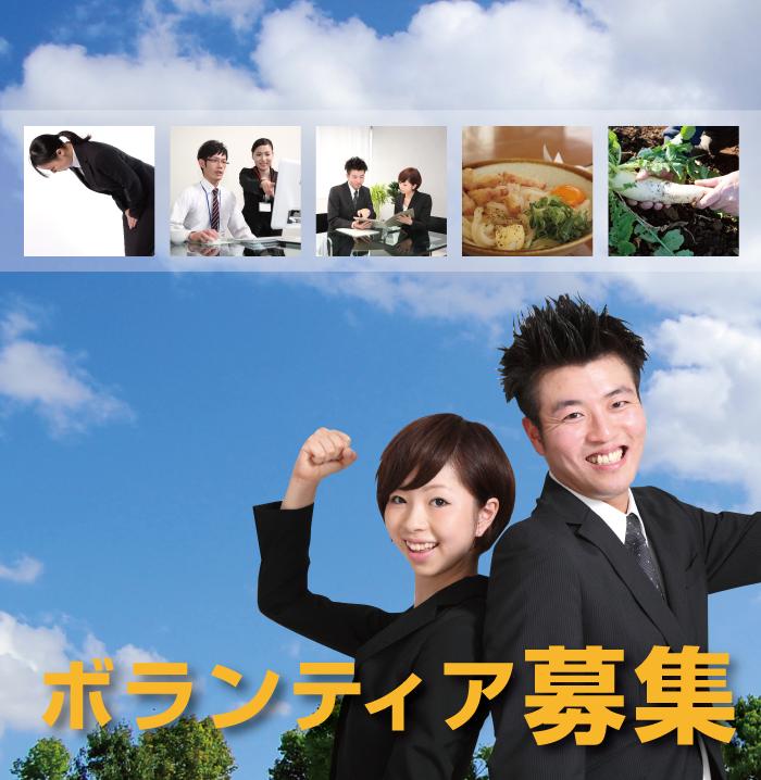 うどん子ホームページ_改